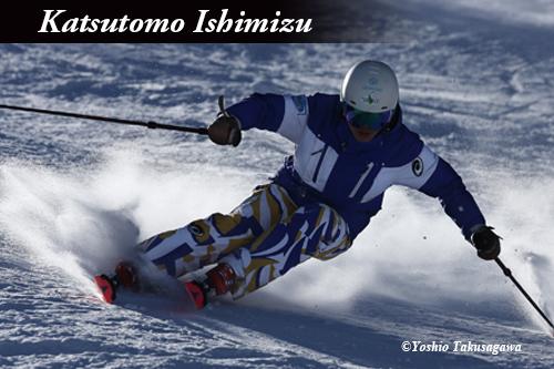 Ishimizu_2