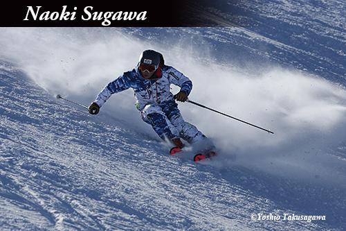 Sugawa_2