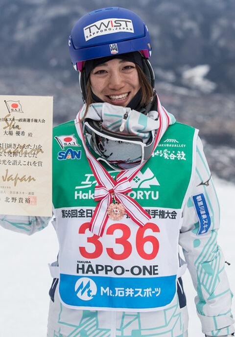 Yuki Ohba